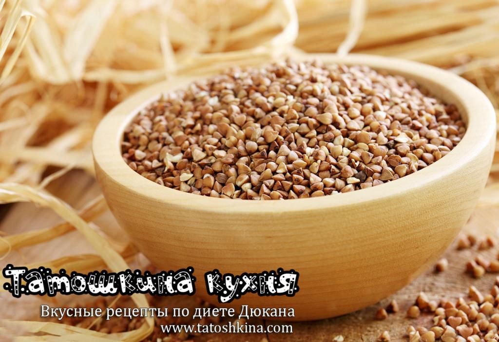 Допустимые продукты, разрешенные продукты, дюкан, диета дюкан, татошкадюкан