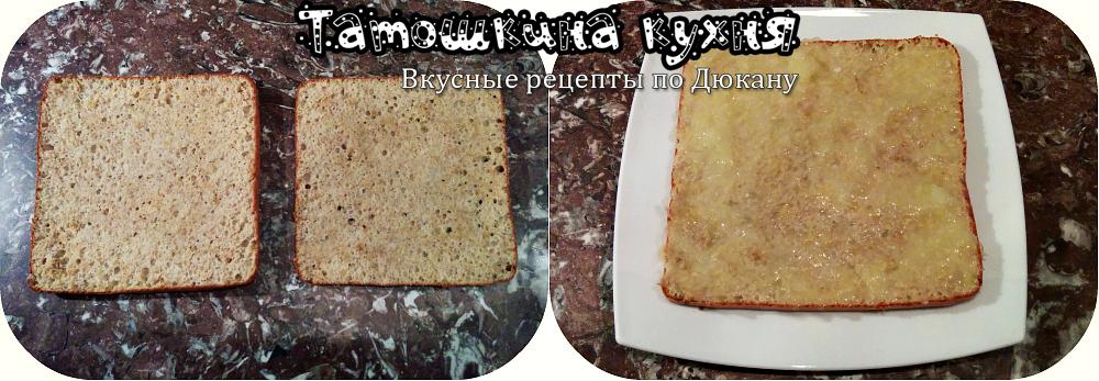 лимонный пирог рецепт, диета дюкана чередование, выпечка по дюкану