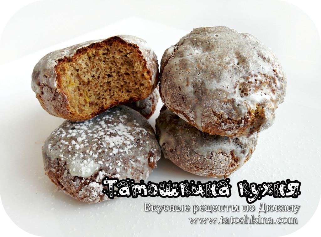 Творожный блинный пирог рецепты с фото